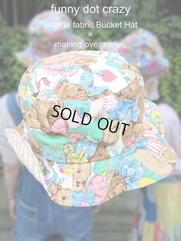 "画像1: ""funny dot CRAZY"" vintage fabric Bucket Hat 〜bear B〜"