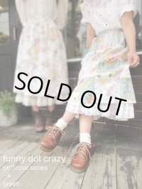 """""""funny dot CRAZY"""" vintage fabric skirt 〜petticoat series×green〜"""