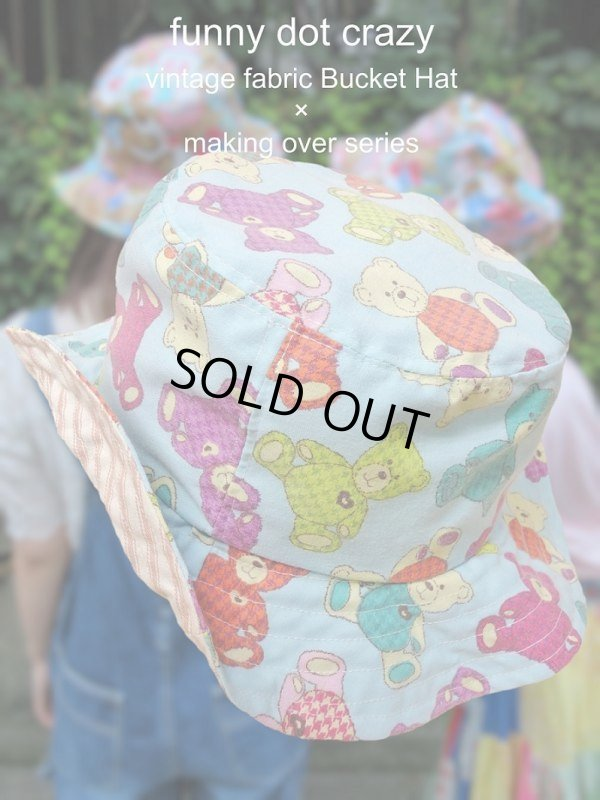 "画像1: ""funny dot CRAZY"" vintage fabric Bucket Hat 〜bear〜"